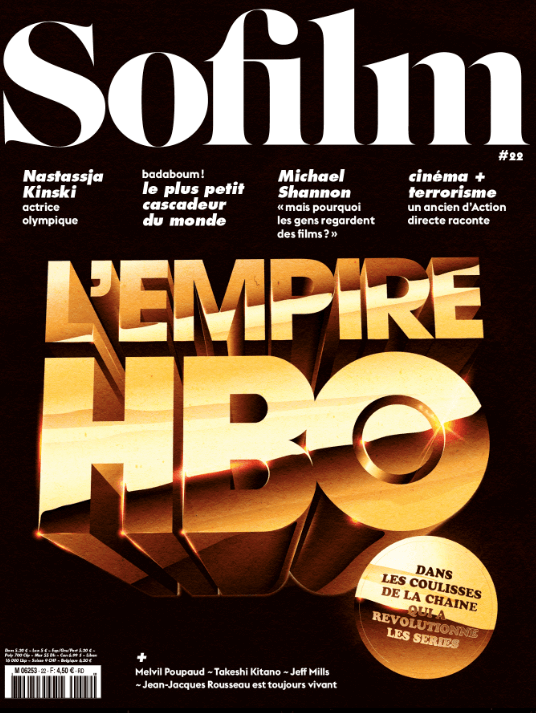 Sofilm #22 – L'empire HBO