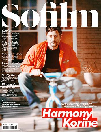 Sofilm #7 – Harmony Korine